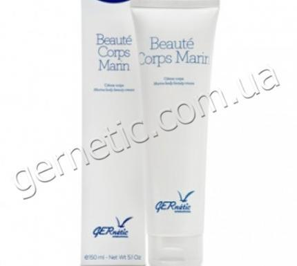 MARINE BODY BEAUTY CREAM