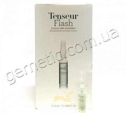 Tenseur Flash