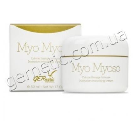 MYO/MYOSO